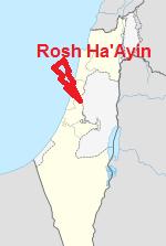 RoshHaAyin Map