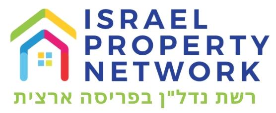 Israel Property Network LOGO